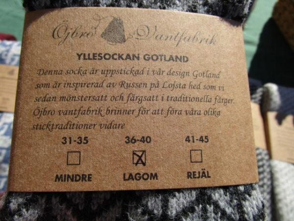 Yllesockan Gotland Grå-2279