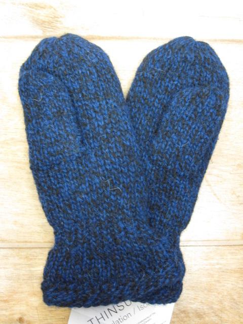 Kids Basic Wool, Blå-2655